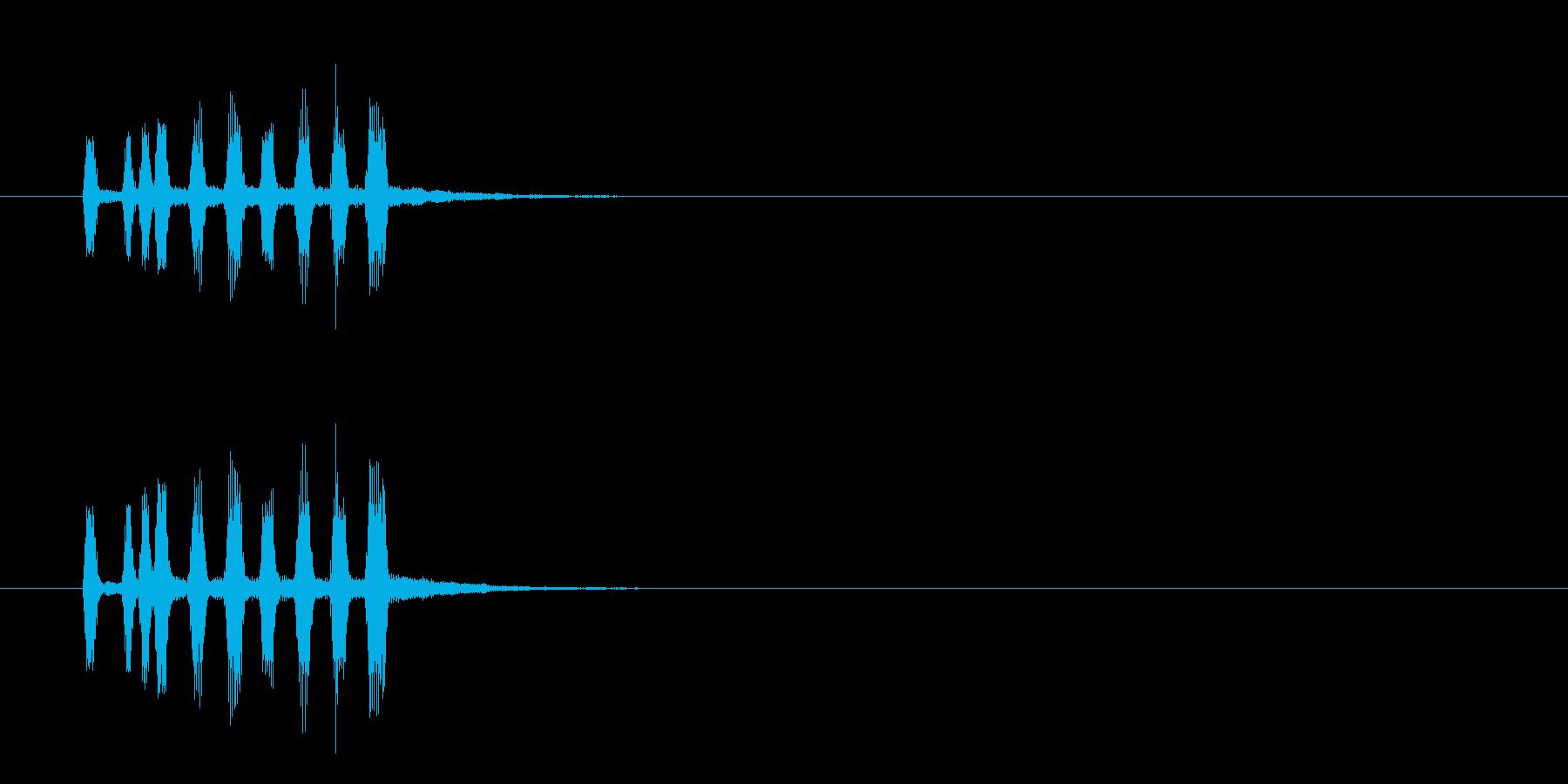 ジングル(ファンファーレ風)の再生済みの波形