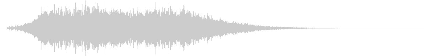 キラキラ&重厚なサウンドロゴの未再生の波形