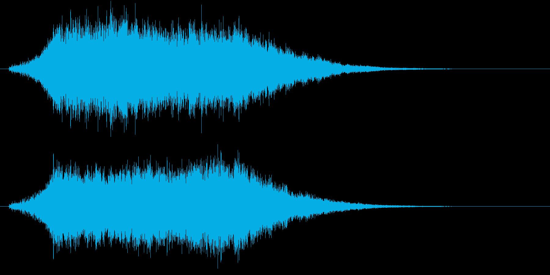 キラキラ&重厚なサウンドロゴの再生済みの波形
