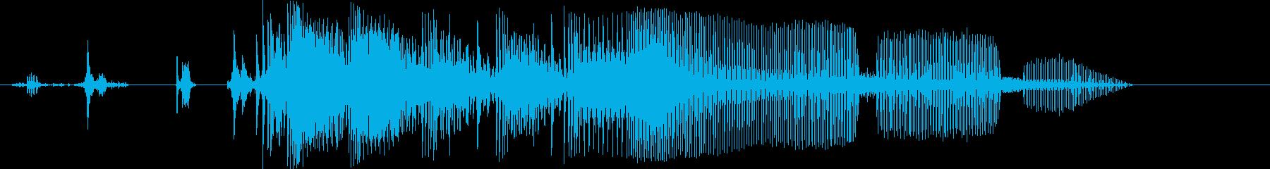 オートバイ;スタート/アウェイ;ハ...の再生済みの波形