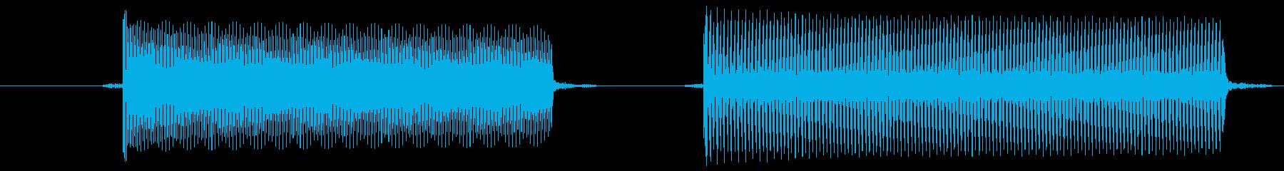 ピポ(電子音・ビープ音)の再生済みの波形