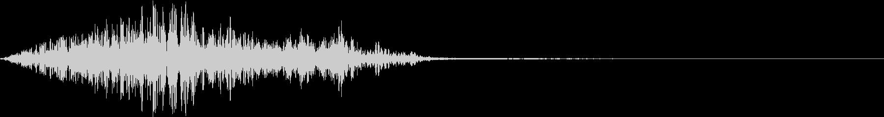 タイトルロゴに合うサウンド_08の未再生の波形