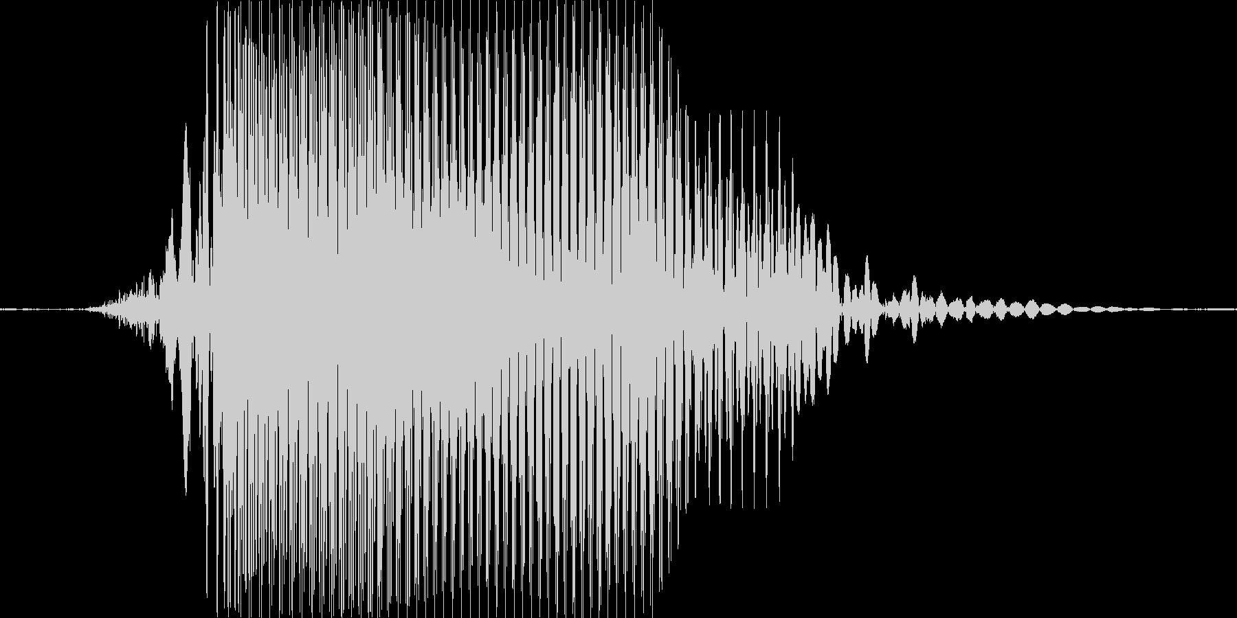 ポン!の未再生の波形