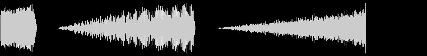 X3をパワーアップするの未再生の波形