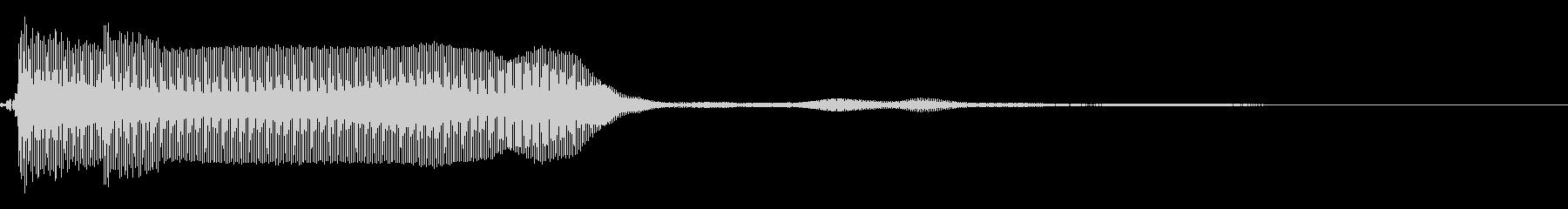 システム音10の未再生の波形