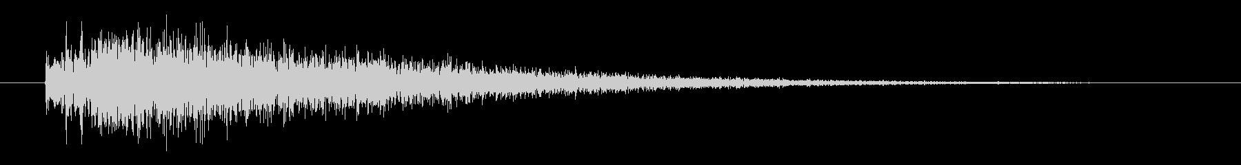 FX ゴングショート01の未再生の波形