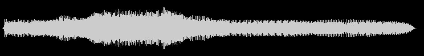 びっくりチキン大 ロングトーンの未再生の波形
