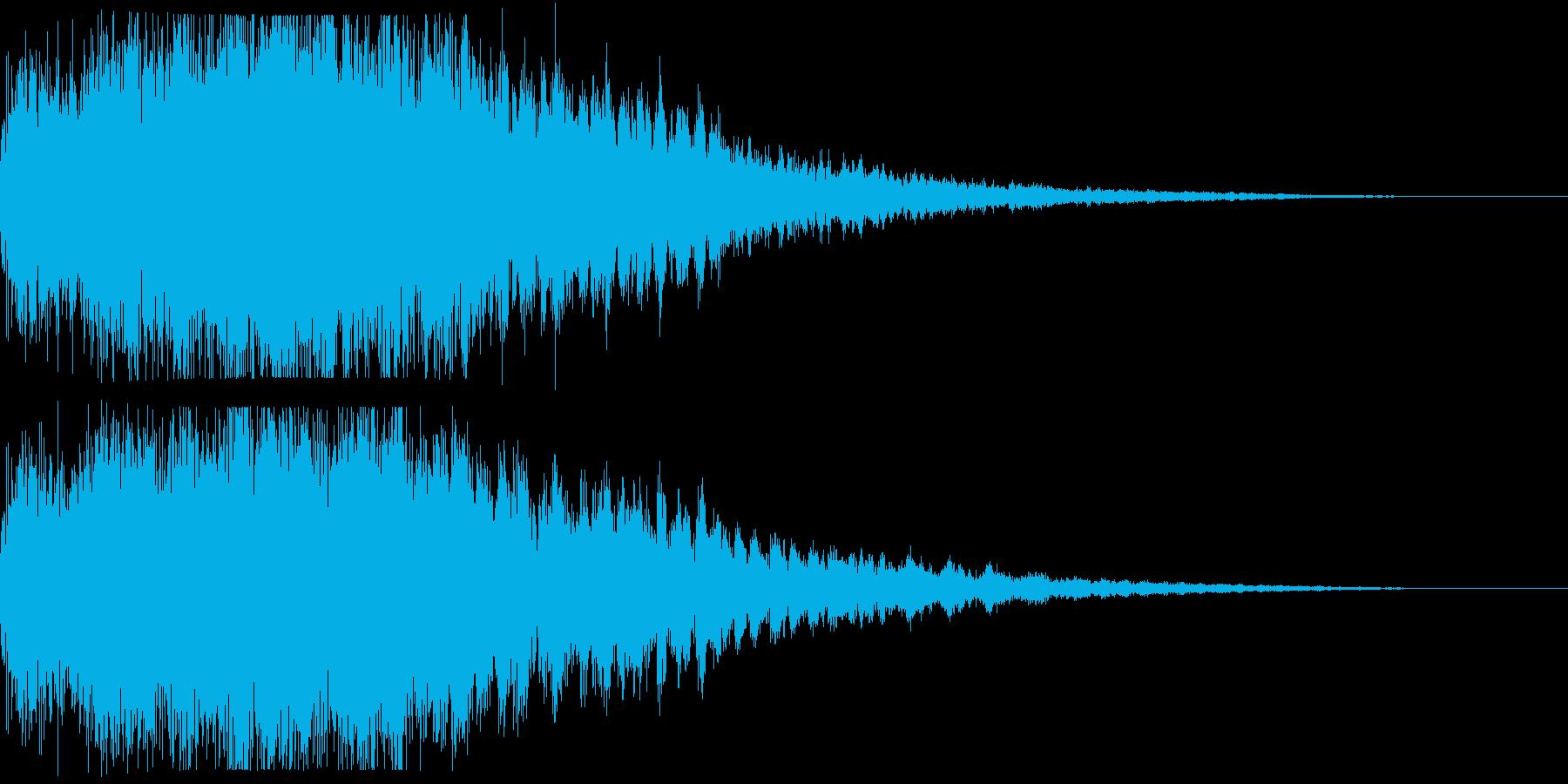 キュイン キュイーン キラリン シャキンの再生済みの波形