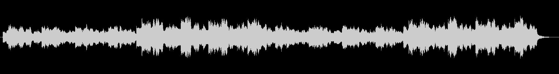 オルガンと鉄琴の暗くて悲しいBGMの未再生の波形