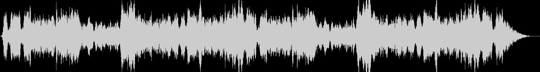 情緒的な旋律のオーケストラ楽曲の未再生の波形