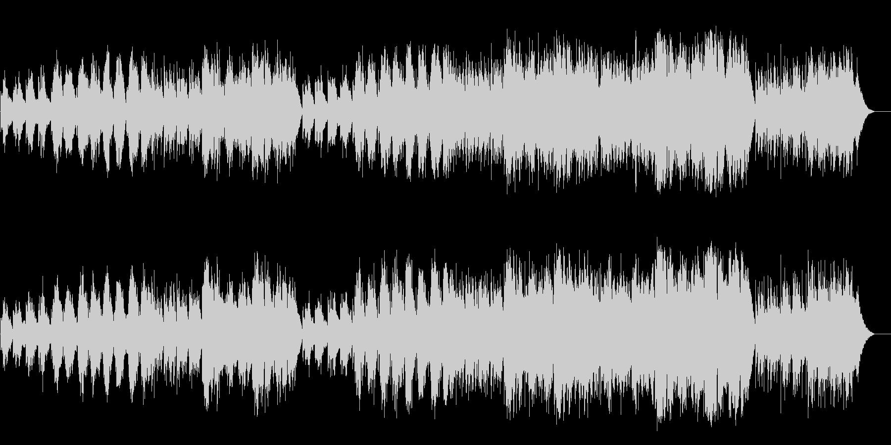 ハーフビターで、ゴージャスナイトライフの未再生の波形
