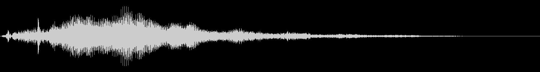 場面切り替え(シーン):SF風の音2の未再生の波形