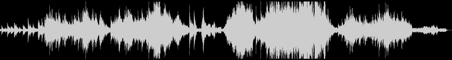 ピアノメインの感動的なシンフォニアの未再生の波形