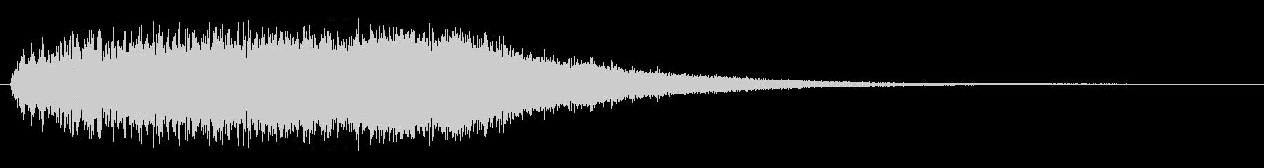 ジャラララー(壮大な登場・発動効果音)の未再生の波形