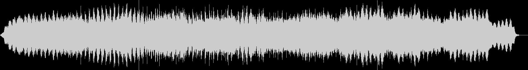 メロディを排除したヒーリング曲528Hzの未再生の波形