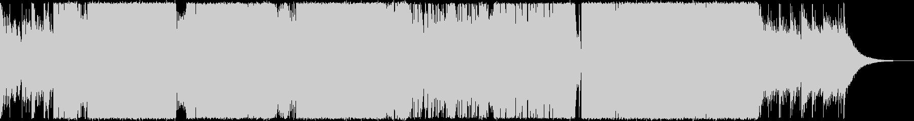 バトル系トランス曲の未再生の波形