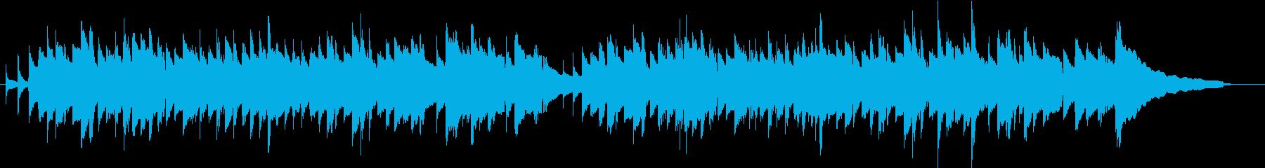 癒しのメロディが特徴のギターソロ曲の再生済みの波形