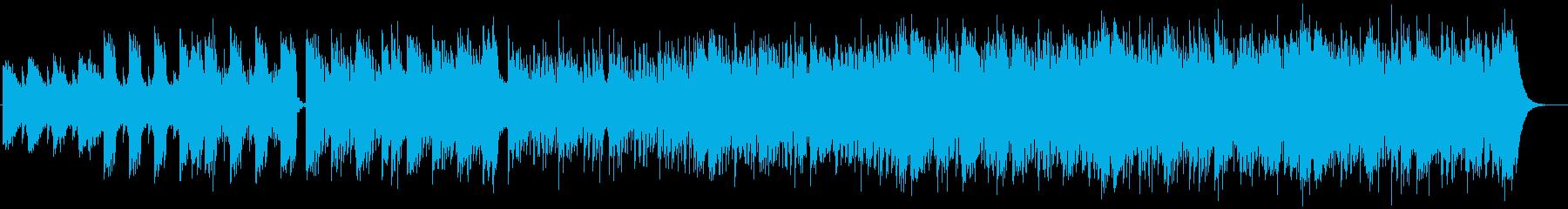シンセ主導のクールなミニマルダブの再生済みの波形
