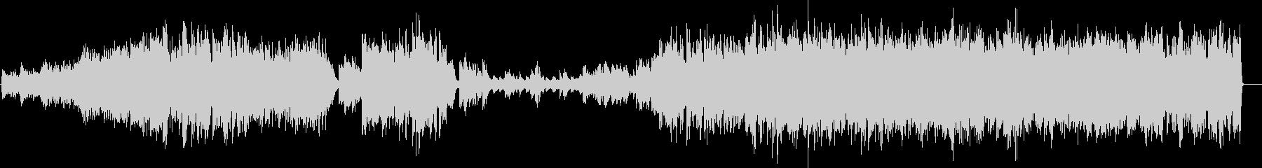 情熱的なピアノトリオ(ジャズ)の未再生の波形