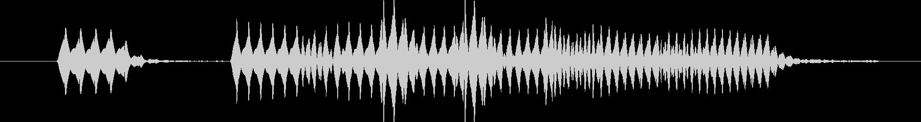 パラララッ。 アップ音。の未再生の波形