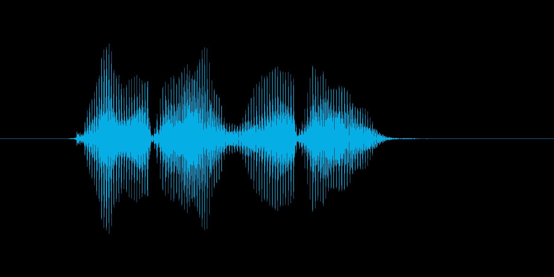 ゲロゲロの再生済みの波形