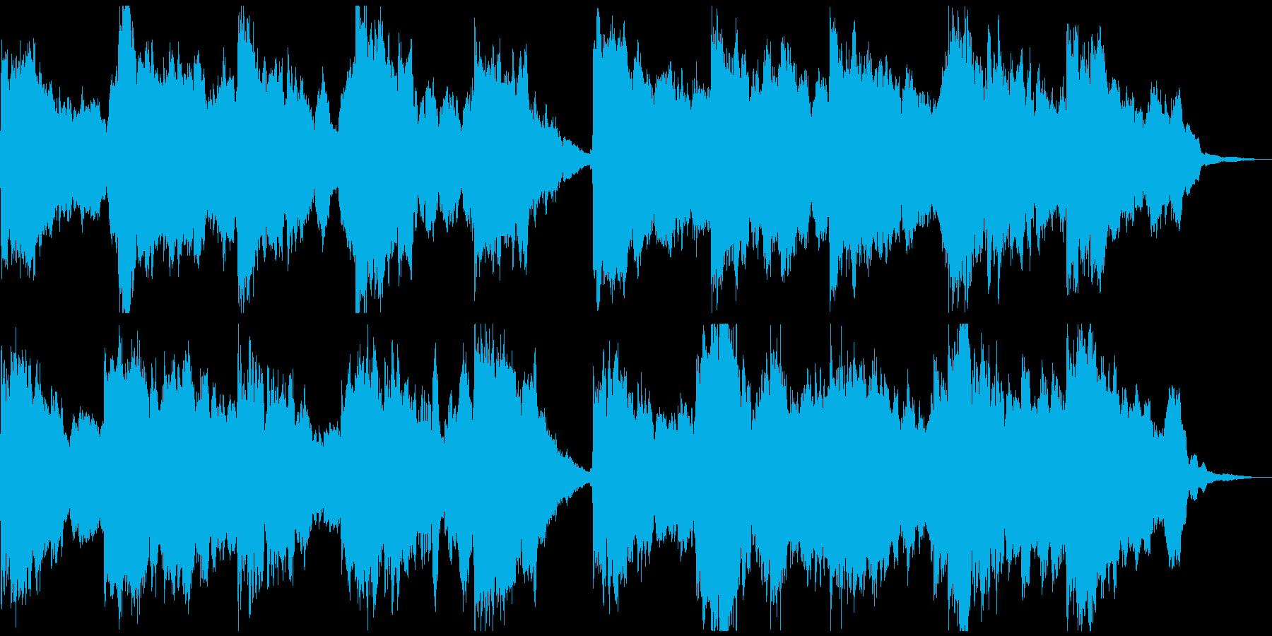 ギターハーモニクスの真剣な雰囲気の劇伴aの再生済みの波形
