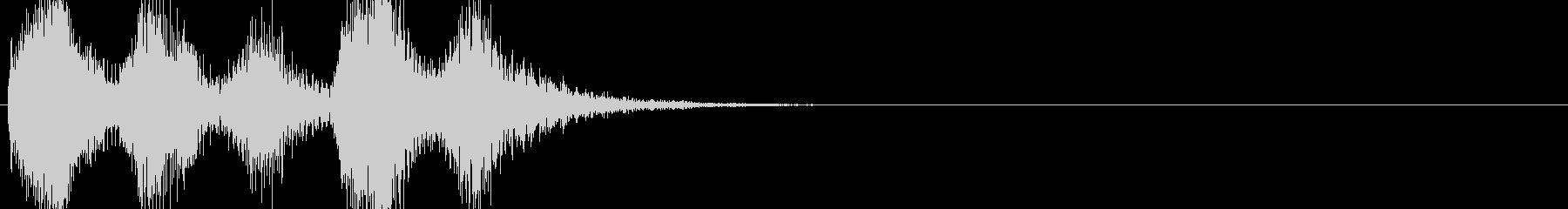 チャチャチャチャチャンの未再生の波形