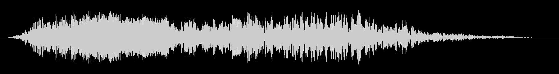 コメットトレイル3の未再生の波形