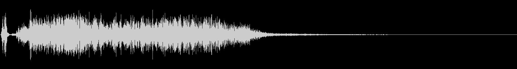 シングルフレアバーン、ファイアファ...の未再生の波形
