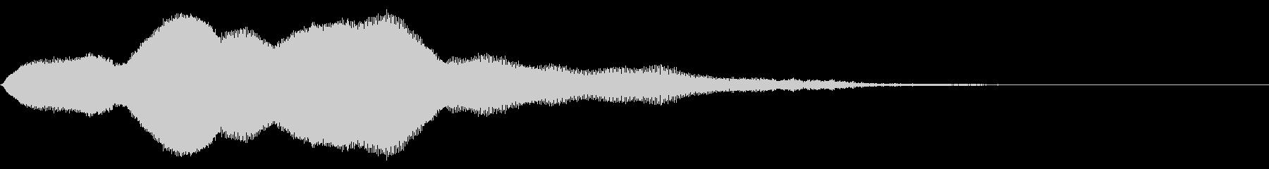 【アトモスフィア】ヒューン・・・の未再生の波形