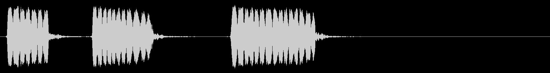 クイックトリプルトリル、フォリーの未再生の波形