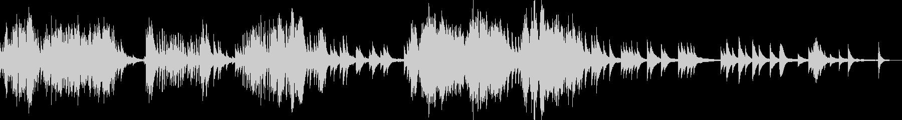 切なく情熱的な雰囲気のピアノサウンドの未再生の波形