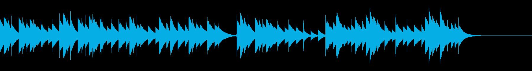 オルゴール/儚い/元気/あどけないの再生済みの波形