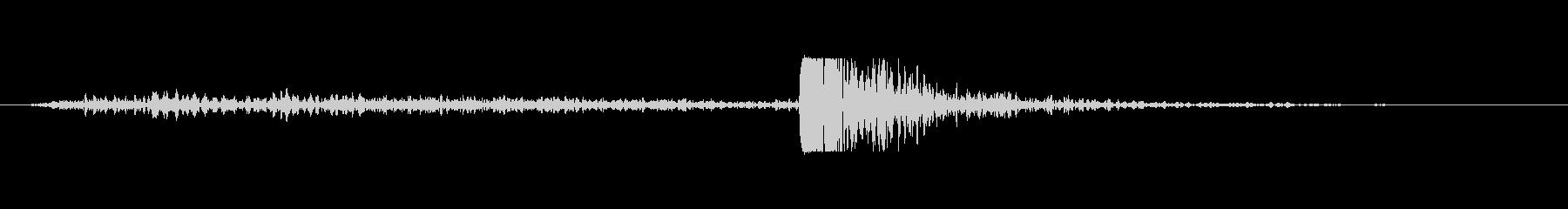 障子を開ける音、速い、激しくバシン!の未再生の波形