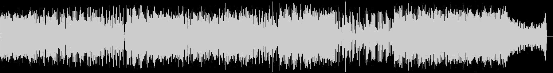 ホリデイの未再生の波形