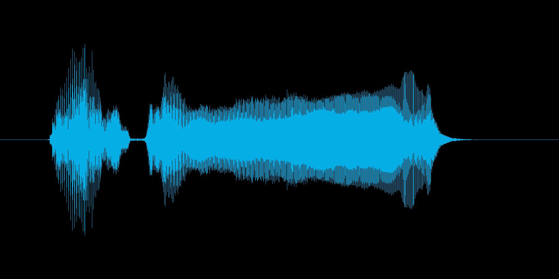 ばいばー(↑)い!の再生済みの波形
