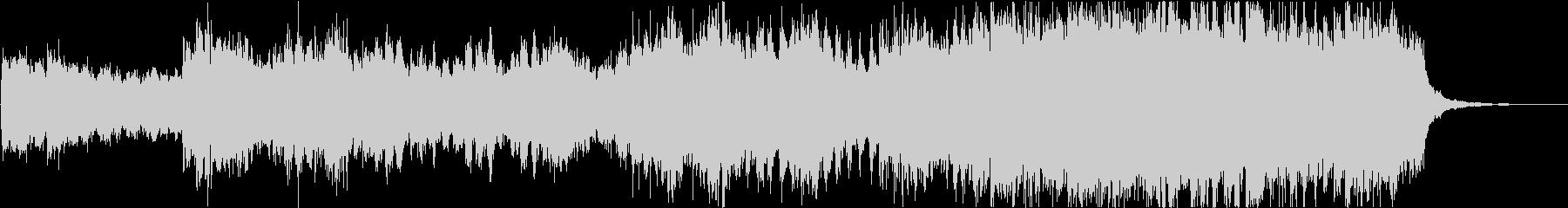 暗いトレイラー的な映像等に最適なBGMの未再生の波形