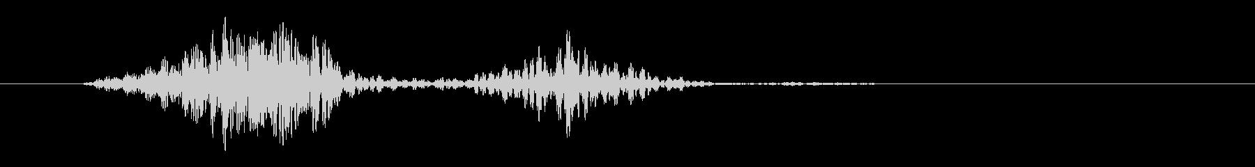 ヒューシュパワフルヘビームーブメントの未再生の波形