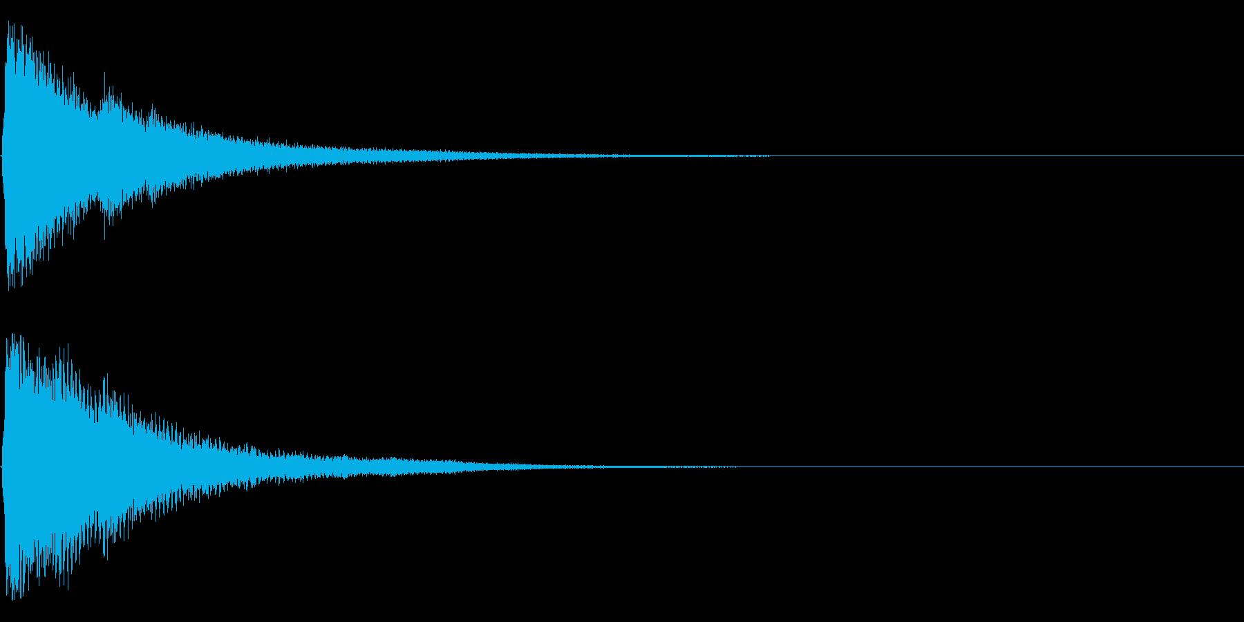 発見、気付きの再生済みの波形