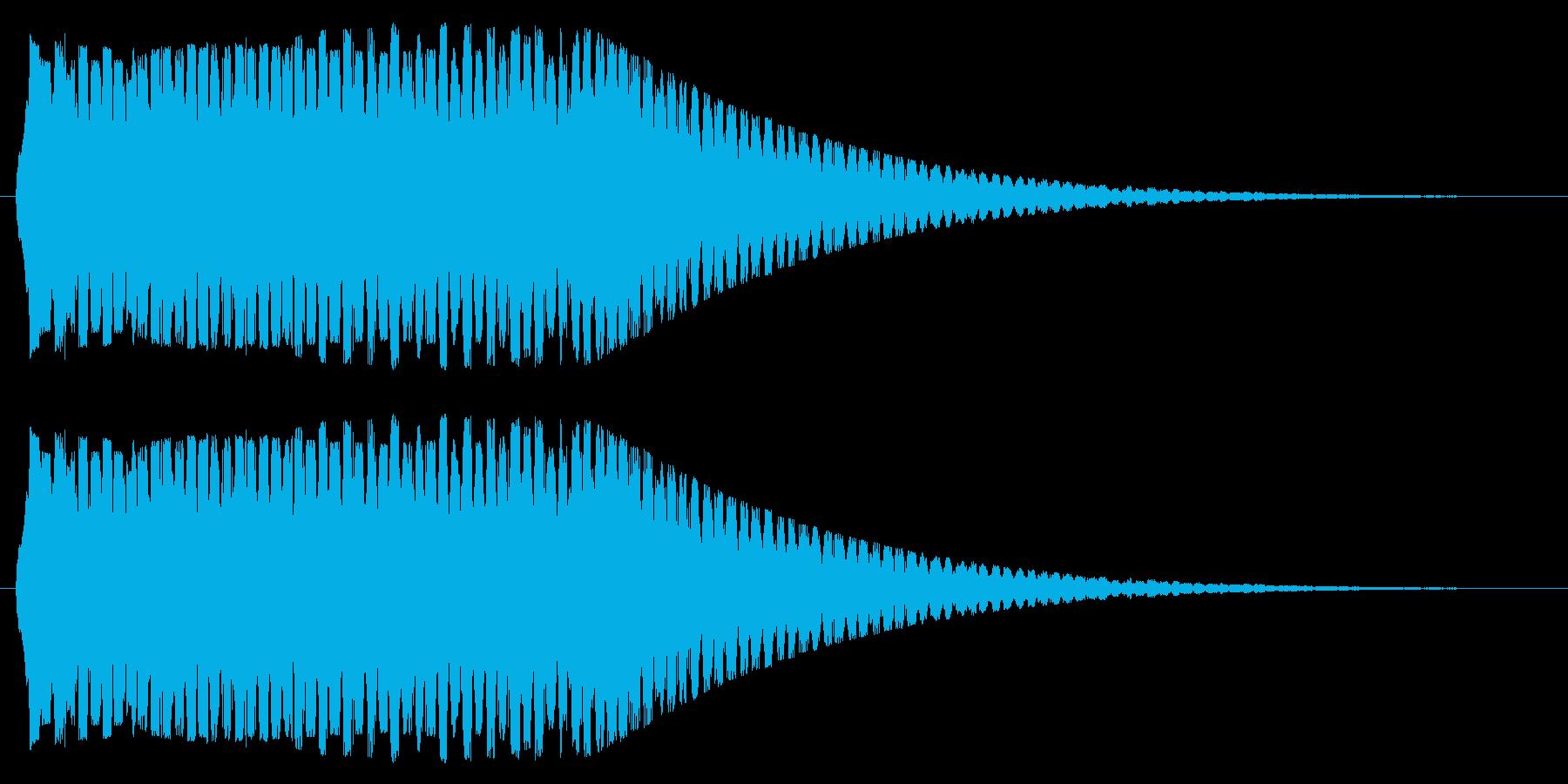 下降/パワーダウン/弱体化の再生済みの波形