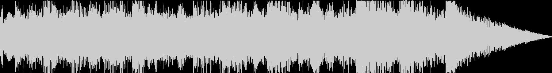 【15秒】プロローグ的な/TVCM用の未再生の波形
