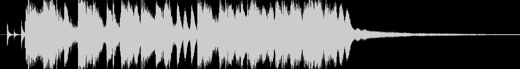 軽快で爽やかなボサノヴァ・ジングル、ロゴの未再生の波形