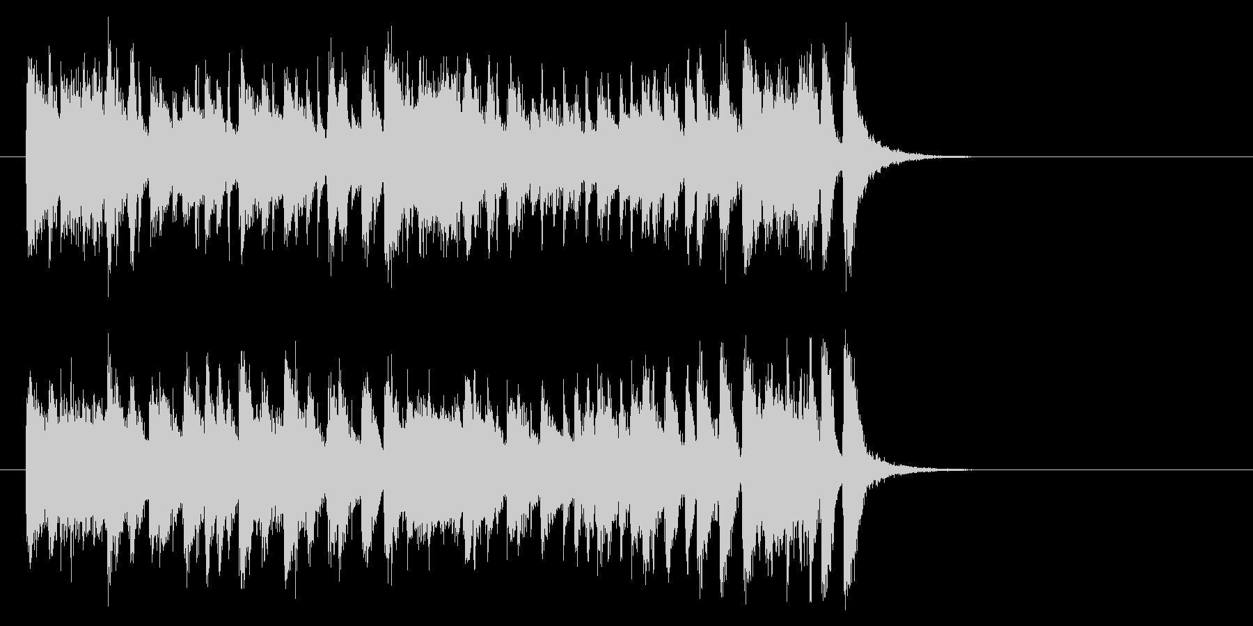 ラテン系フュージョン(イントロ)の未再生の波形