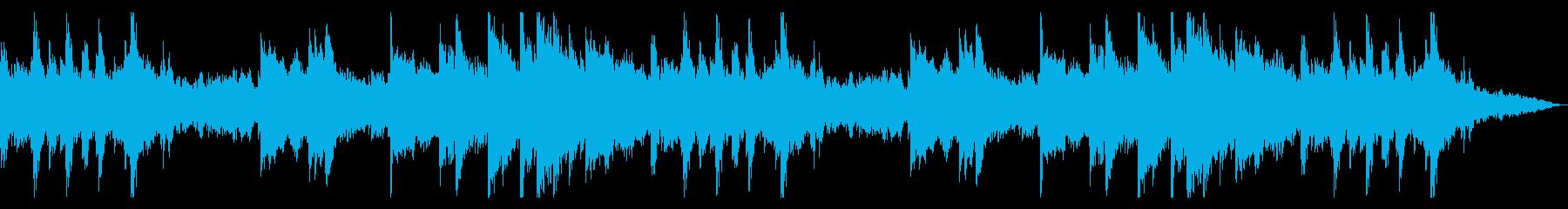幻想的な物悲しい雰囲気のBGMの再生済みの波形