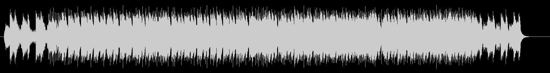 ファンキーでエキサイティングなロックの未再生の波形