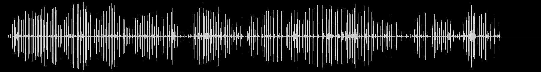 シマリスのおしゃべり。高音の安定し...の未再生の波形
