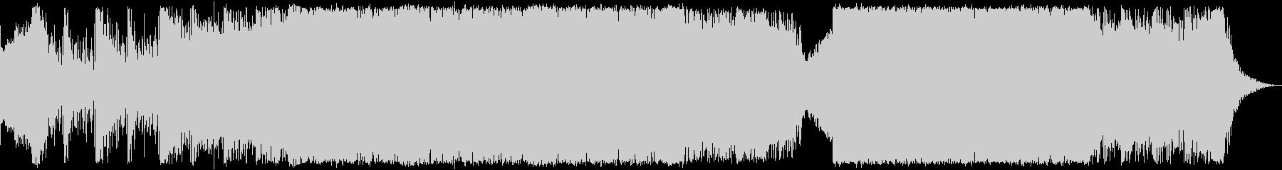 緊迫感/エピック/テクスチャーの未再生の波形