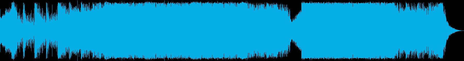 緊迫感/エピック/テクスチャーの再生済みの波形