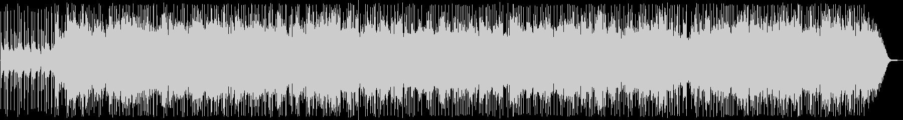 Shuri Akada (Akaterasu Doinchi)'s unreproduced waveform
