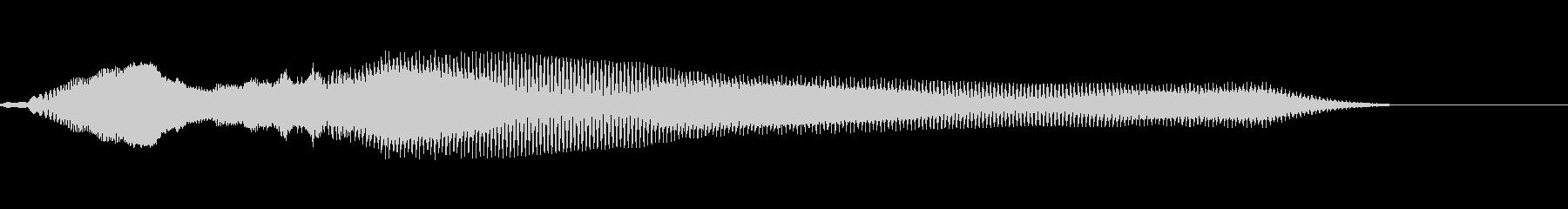 電子系 バリアを張る音の未再生の波形